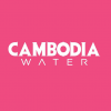 Cambodia Water Logo
